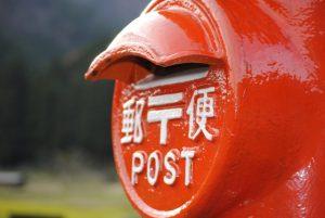 郵便 時間帯